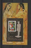 Centrafrique Bloc Doré 1981 Non Répertorié Yvert Picasso Neuf ** MNH - Centrafricaine (République)