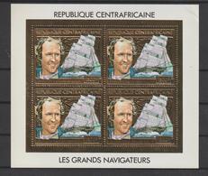 Centrafrique 1982 PA 254 Navigateur Rigidel En Feuillet De 4 Neuf ** MNH - Centrafricaine (République)