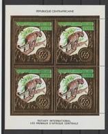 Centrafrique 1982 PA 257 Panthère Rotary En Feuillet De 4 Neuf ** MNH - Centrafricaine (République)