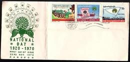 National Day 1970 SCARCE FDC (vert. Folding Left) (16) - Myanmar (Burma 1948-...)