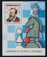 Bénin 1999 // Echecs, Bloc-feuillet Neuf** MNH No.53 Y&T - Echecs