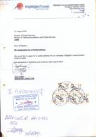 SOUTH SUDAN 2009 5x 100 SDD Overprint Stamps On PO Box Application Südsudan Soudan Du Sud - South Sudan