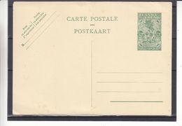 Ruanda Urundi - Carte Postale De 1951 - Entiers Postaux - Palmiers - - Ruanda-Urundi