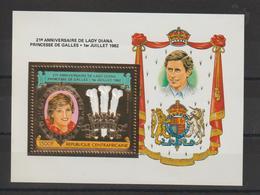 Centrafrique Bloc Doré 1982 Non Répertorié Yvert Lady Diana Neuf ** MNH - Centrafricaine (République)