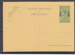 Ruanda Urundi - Carte Postale Surchargée De 1948 - Entiers Postaux - Palmiers - - Ruanda-Urundi