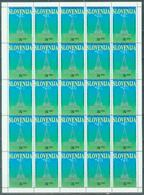 SI 1991-01 INDEPENDENT DAY, SLOVENIA, MS, MNH - Slovénie