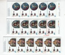 Canada 1997 Y.T.Lib.1540a/42a MNH/** VF - 1952-.... Règne D'Elizabeth II