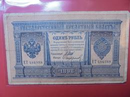 RUSSIE 1 ROUBLE 1898 CIRCULER - Russia