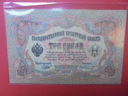 RUSSIE 3 ROUBLE 1905 CIRCULER - Russia
