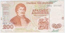 Greece P 204 - 200 Drachmes 2.9.1996 - VF - Grecia