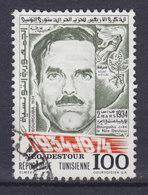 Tunisia 1974 Mi. 826     15 (M) Neo-Destur-Partei Habib Bourguiba (1903-2000) - Tunesien (1956-...)