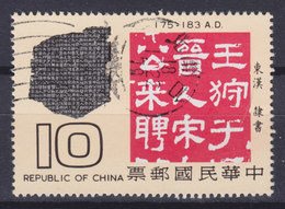 Taiwan 1979 Mi. 1277     10 ($) Ursprung Und Entwicklung Der Chinesischen Schriftzeichen Schriftplatte Aus Stein - 1945-... République De Chine
