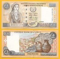 Cyprus 1 Pound P-60d 2004 UNC Banknote - Zypern