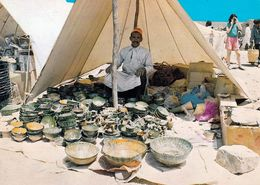 1 AK Marokko * Ein Souk * - Marokko