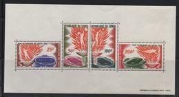 LOT 541 - CONGLO BF   N° 1 **  * -  JEUX OLYMPIQUES DE TOKYO - Ete 1964: Tokyo