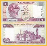 Cyprus 5 Pounds P-61b 2003 UNC Banknote - Zypern