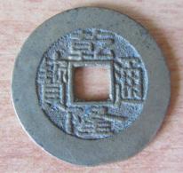 Chine - Monnaie 1 Cash Qianlong Boo-Chiowan (1736-1800) - China