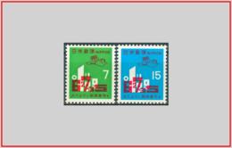 Giappone Japan 1971 - Cat. 1022/23 (MNH **) Codice Postale - Zip Code (004789) - 1926-89 Imperatore Hirohito (Periodo Showa)