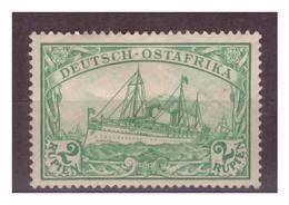 Deutsch-Ostafrika, Nr. 20, Falz, Geprüft - Kolonie: Deutsch-Ostafrika