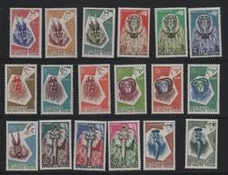 LOT 536 - HAUTE VOLTA  N° 71/88  *   - MASQUES D'ANIMAUX - Haute-Volta (1958-1984)