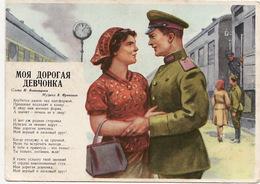 Russia Propaganda. Song 1962 - Russie