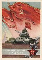Russia Propaganda. Glory To The Soviet Tank 1955 - Russie