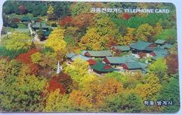 2,900 Won  Mountain Village - Corée Du Sud