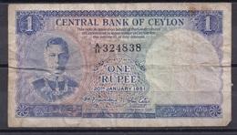 CEYLON 1 RUPEE 1951 - Sri Lanka