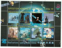 Bénin 1999 // Exposition Mondiale De Philatélie, Pékin 1999, Bloc-feuillet Neuf** No. 920-927 Y&T MNH - Bénin – Dahomey (1960-...)