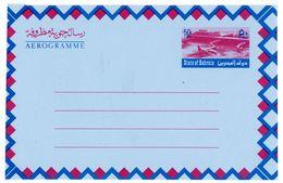 Aerogramm Ungebraucht - Bahrein (1965-...)