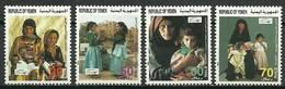 Yemen 1996 Mi 200-203 MNH ( ZS10 YMN200-203dav106B ) - Kulturen