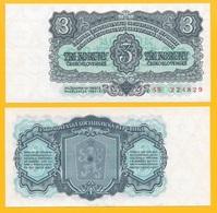 Czechoslovakia 3 Korun P-81a 1961 UNC Banknote - Tchécoslovaquie