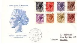FDC FIlagrano: SIRACUSANE 8v. 1968 ;viaggiata ; AF_Novara - 6. 1946-.. República