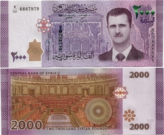 SYRIA       2000 S. Pounds        P-117[b]        2017 / AH1439         UNC - Siria
