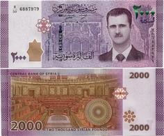 SYRIA       2000 S. Pounds        P-117[b]        2017 / AH1439         UNC - Syrien