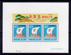 JAPAN NIPPON GIAPPONE JAPON 1972 NEW YEAR TREASURE SHIP NUOVO ANNO BLOCK SHEET MNH - 1926-89 Imperatore Hirohito (Periodo Showa)