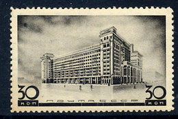 SOVIET UNION 1937 New Moscow Architecture 30 K.. MNH / **.  Michel 563Y - 1923-1991 USSR