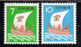 JAPAN NIPPON GIAPPONE JAPON 1972 NEW YEAR NUOVO ANNO TREASURY SHIP COMPLETE SET SERIE COMPLETA MNH - 1926-89 Imperatore Hirohito (Periodo Showa)