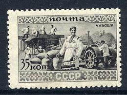 SOVIET UNION 1933 Peoples Of The Soviet Union 35 K.. MNH / **.  Michel 449 - Unused Stamps