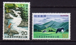 JAPAN NIPPON GIAPPONE JAPON 1972 HIBA-DOG-TAISHAKU QUASI-NATIONAL PARK COMPLETE SET SERIE COMPLETA MNH - 1926-89 Imperatore Hirohito (Periodo Showa)