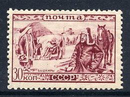 SOVIET UNION 1933 Peoples Of The Soviet Union 30 K.. LHM / *.  Michel 448 - Unused Stamps