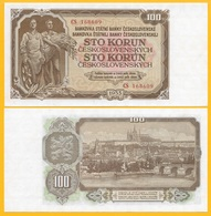 Czechoslovakia 100 Korun P-86a 1953 UNC Banknote - Tchécoslovaquie