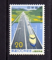 JAPAN NIPPON GIAPPONE JAPON 1972 FIRST JAPANESE RAILROAD CENTENARY EXPRESS TRAIN ON NEW SANYO LINE 20y MNH - 1926-89 Imperatore Hirohito (Periodo Showa)