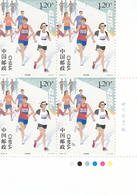 China 2019-5 Sports Marathon 2v Blcok Imprint - Nuovi