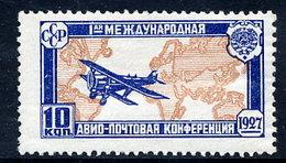 SOVIET UNION 1927 International Airmail Conference 10 K.. LHM / *.  Michel 326 - 1923-1991 URSS