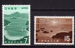 JAPAN NIPPON GIAPPONE JAPON 1971 SAIKAI NATIONAL PARK COMPLETE SET SERIE COMPLETA MNH - Nuovi