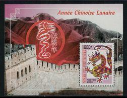 Bénin 2000 // Année Chinoise Lunaire, Bloc-feuillet Neuf** No. 60B Y&T MNH - Bénin – Dahomey (1960-...)