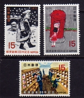 JAPAN NIPPON GIAPPONE JAPON 1971 JAPANESE POSTAGE STAMPS CENTENARY COMPLETE SET SERIE COMPLETA MNH - 1926-89 Imperatore Hirohito (Periodo Showa)