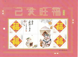 CHINA 2019 -1 China New Year Zodiac Of Pig Stamp Special Sheet A - 1949 - ... Volksrepublik