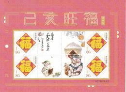 CHINA 2019 -1 China New Year Zodiac Of Pig Stamp Special Sheet A - Ongebruikt